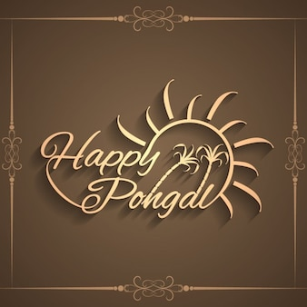 Brown background of pongal