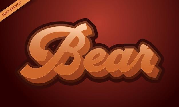 갈색 곰 텍스트 효과 디자인