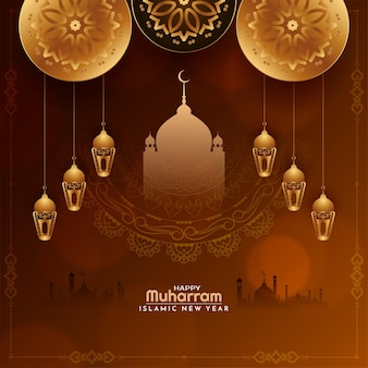Brown color happy muharram and islamic new year arabic background vector