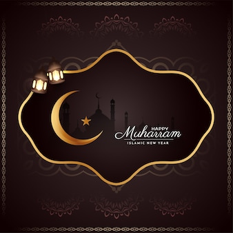 Brown color happy muharram islamic new year background vector