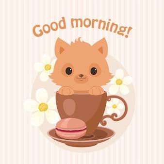 차 컵 벡터 일러스트 레이 션에 갈색 새끼 고양이 컵에서 엿보는 귀여운 호기심 새끼 고양이