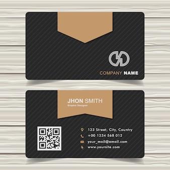 Коричневый современный дизайн визитной карточки