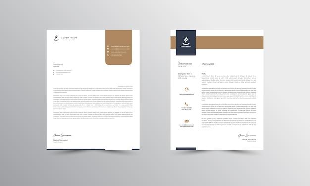 Шаблон оформления фирменного бланка коричневый современный бизнес