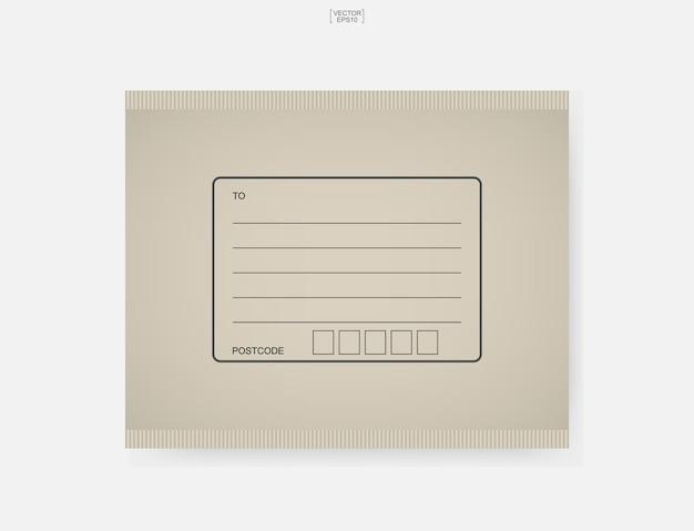 갈색 종이 봉투 그림