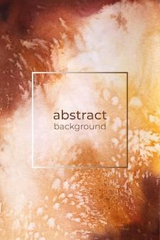 Коричневый акварельный абстрактный фон