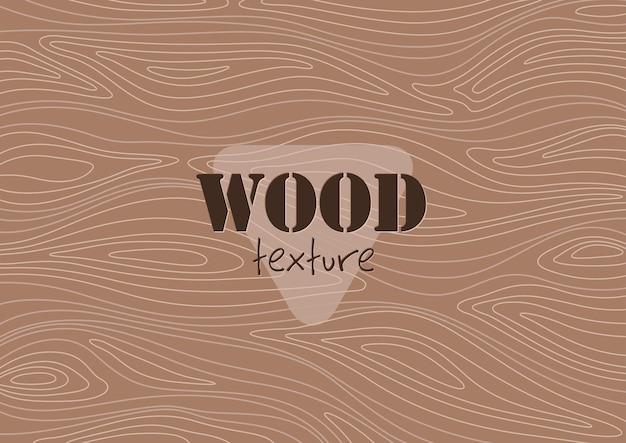 Коричневый деревянный фон и текстура
