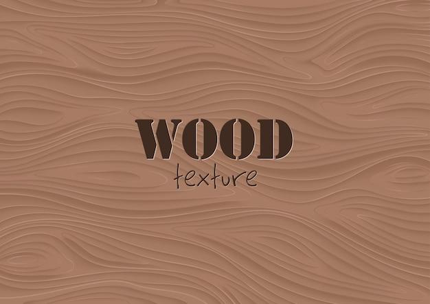 Коричневый деревянный фон с годичными кольцами