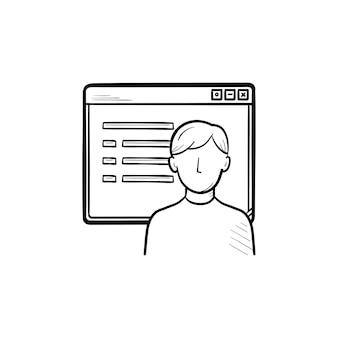 ソーシャルネットワークのウェブページの手描きのアウトライン落書きアイコンとブラウザウィンドウ。チャットとインターネットメッセージの概念