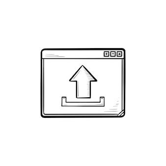 업로드 기호 손으로 그린 개요 낙서 아이콘이 있는 브라우저 창. 파일 업로드, 웹사이트 다운로드 개념