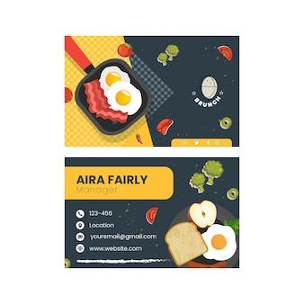 Brunch horizontal business card