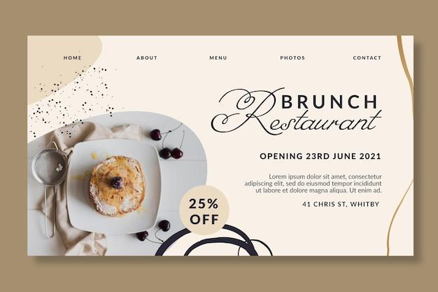 Шаблон целевой страницы ресторана позднего завтрака