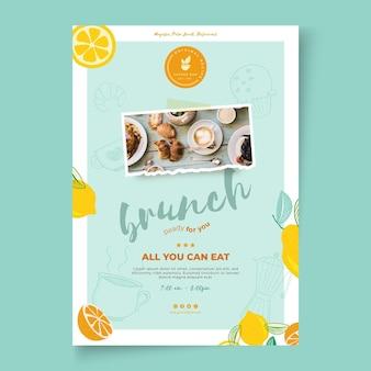 Дизайн шаблона плаката ресторана позднего завтрака