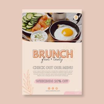 Шаблон плаката ресторана позднего завтрака