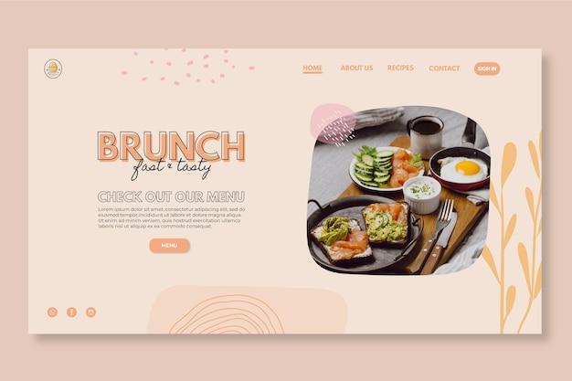 ブランチレストランのwebテンプレート