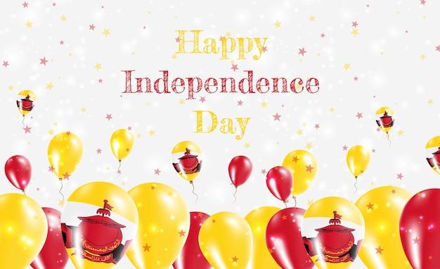 ブルネイダルサラーム独立記念日愛国心が強いデザイン。ブルネイのナショナルカラーの風船。幸せな独立記念日ベクトルグリーティングカード。