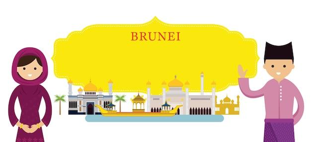 Brunei landmarks and traditional clothing