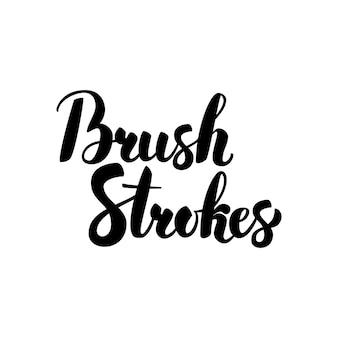 Brush strokes handwritten calligraphy. vector illustration of ink brush lettering isolated over white background.
