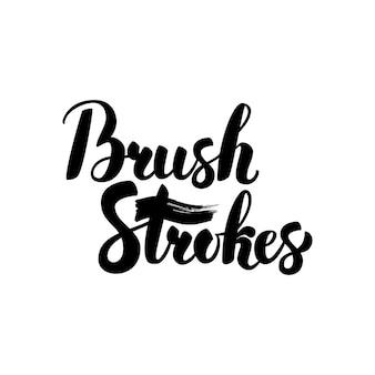 Brush strokes handwritten lettering. vector illustration of ink brush calligraphy isolated over white background.