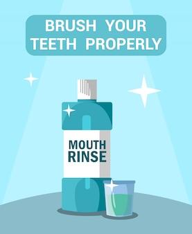 歯を適切にやる気を起こさせるフラットポスターを磨く