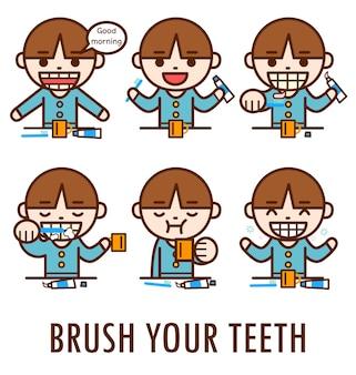 あなたの歯を磨く
