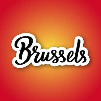 ベルギーの首都のブリュッセル手描きレタリング名
