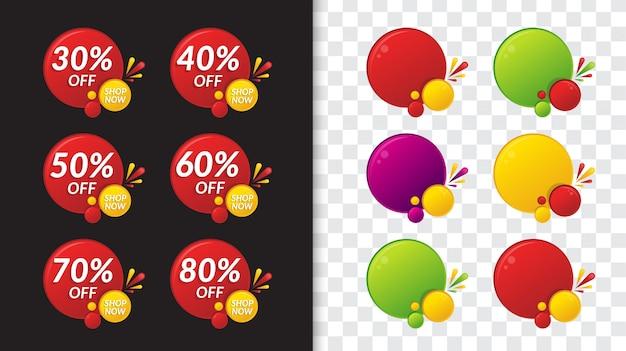 Шаблон продажи со скидкой пузырь
