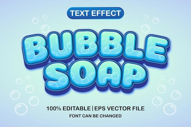 Bubble soap 3d editable text effect