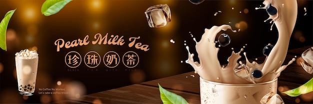 Баннерная реклама пузырькового чая с брызгами молочного чая