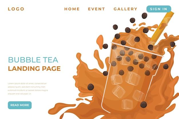 Шаблон целевой страницы пузырькового чая