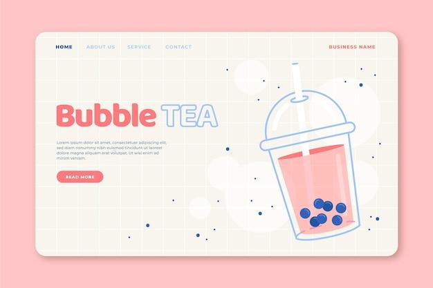 Целевая страница пузырькового чая