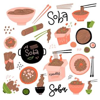 蕎麦セット。さまざまなビュー。箱とボウルに入ったアジア料理、乾燥させて茹でたもの。漫画フラットスタイルのフラットイラスト。
