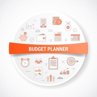 Концепция планировщика бюджета с концепцией значка с круглой или круглой формой
