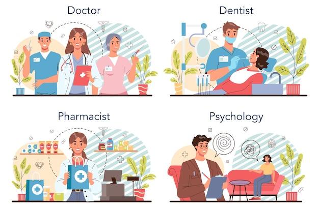 Бюджетный набор профессий. правительство и социальная профессия. работник системы здравоохранения. врач, стоматолог, фармацевт и терапевт. изолированные плоские векторные иллюстрации
