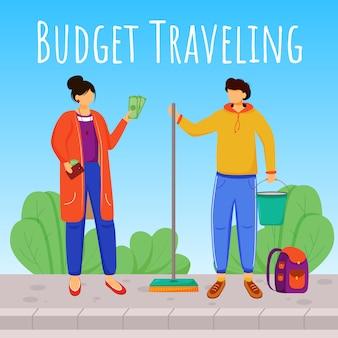 Бюджетные путешествия в социальных сетях. работаю уборщиком. рекламный шаблон веб-баннера. усилитель социальных сетей, макет контента. рекламный плакат, печатная реклама с иллюстрациями
