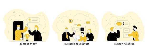 Составление бюджета и набор успешных инвестиций плоской линейной иллюстрации. история успеха, бизнес-консалтинг, планирование бюджета. персонажи мультфильмов