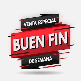 Концепция баннера buen fin