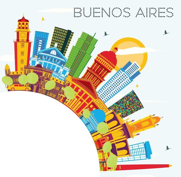 カラーランドマーク、青い空、コピースペースのあるブエノスアイレスのスカイライン。ベクトルイラスト。