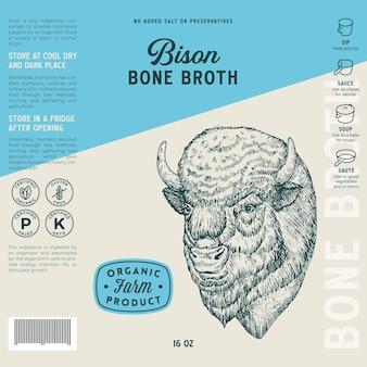 버팔로 뼈 국물 레이블 템플릿 추상적인 벡터 식품 포장 디자인 레이아웃 손으로 그린 들소 머리...