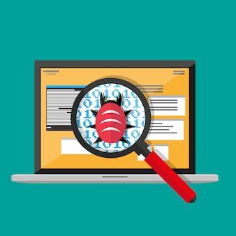 Ошибка и вирус в программном коде
