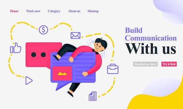 Создать целевую страницу связи