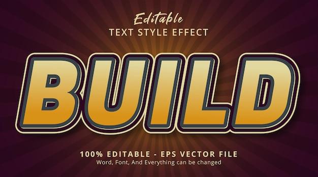 ポスタースタイルの効果、編集可能なテキスト効果でテキストを作成する