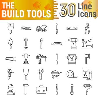 빌드 도구 라인 아이콘 세트, 건축 기호 컬렉션