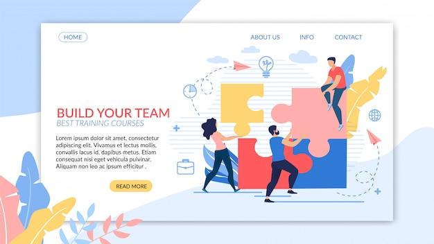 Информационный баннер надпись build your team.