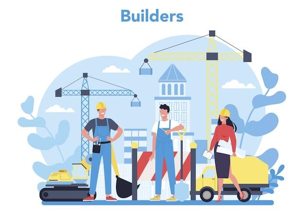 작성기 개념. 도구와 재료로 집을 짓는 전문 노동자. 집을 짓는 과정. 도시 개발 개념. 격리 된 평면 벡터 일러스트 레이 션