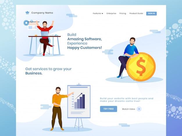 ビジネスの成長と成功の概念を備えたすばらしいソフトウェアの構築。