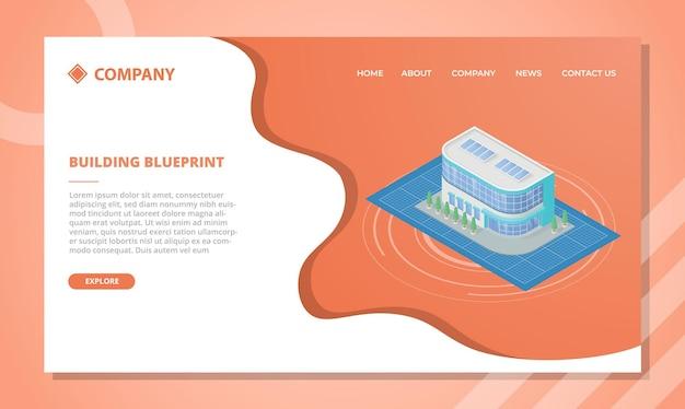 아이소메트릭 스타일 벡터 일러스트와 함께 웹 사이트 템플릿 또는 방문 홈페이지에 대한 청사진 개념 구축