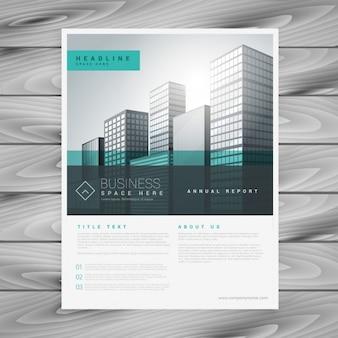 Компания шаблон флаер бизнес-брошюра