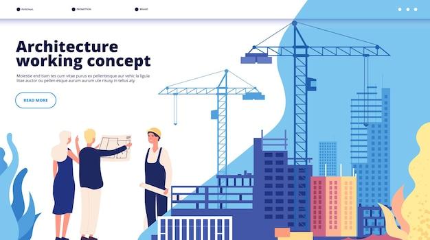 建物建設着陸。住宅ローン、特徴建設投資、住宅改修。建築サービスベクトルの概念。イラスト建築家、ウェブ構築ページ