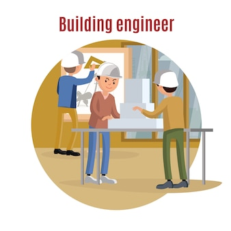 建築工学の概念