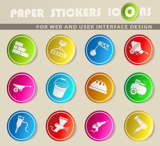 建築設備は単にウェブアイコンとユーザーインターフェースのシンボルです